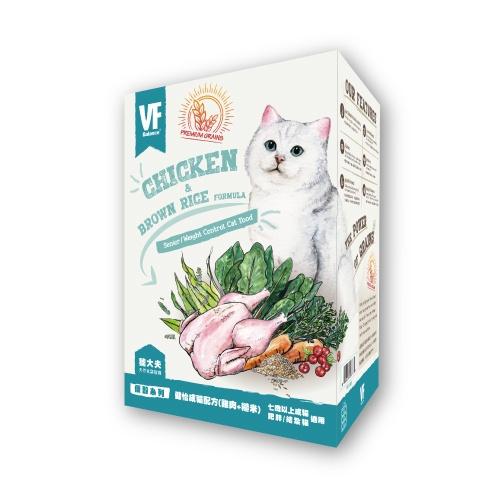 健怡成貓配方(雞肉+糙米)