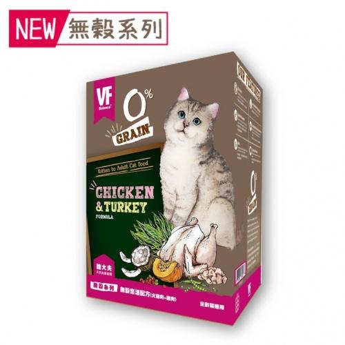 無穀悠活配方 (雞肉+火雞肉)