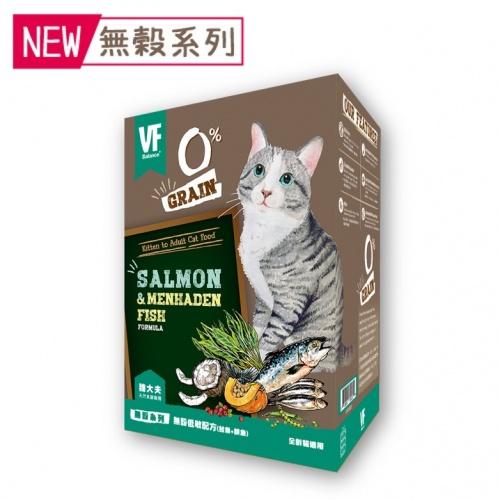 無穀低敏配方(鮭魚+鯡魚)