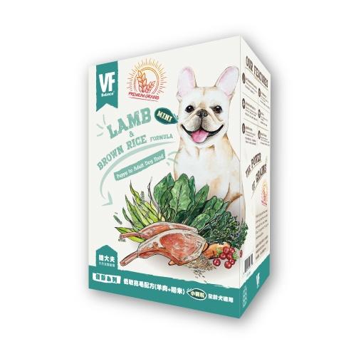 低敏亮毛配方-小顆粒 (羊肉+米)